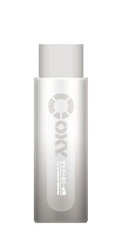 熟達した毛布満足させるOxy(オキシー) モイストカバー乳液 170mL
