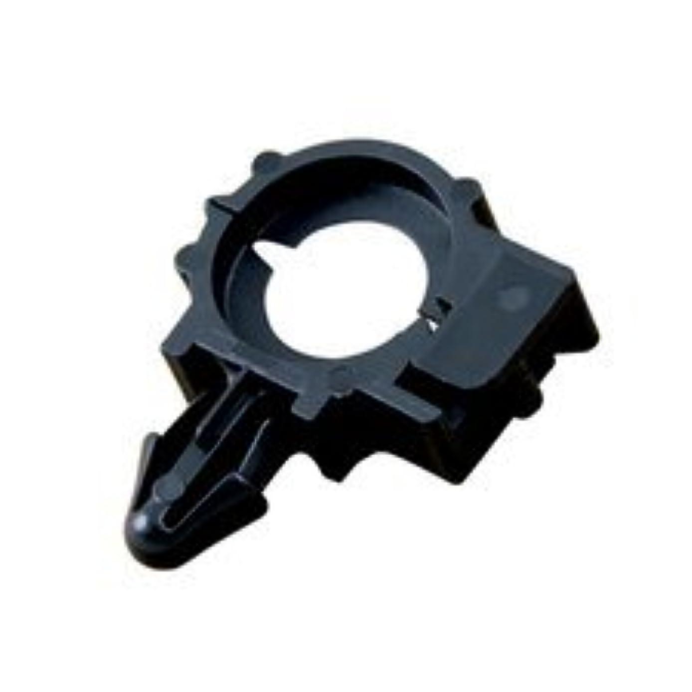 Wire Loom Accessory Clip 0.35 25 Min -Set Of 25