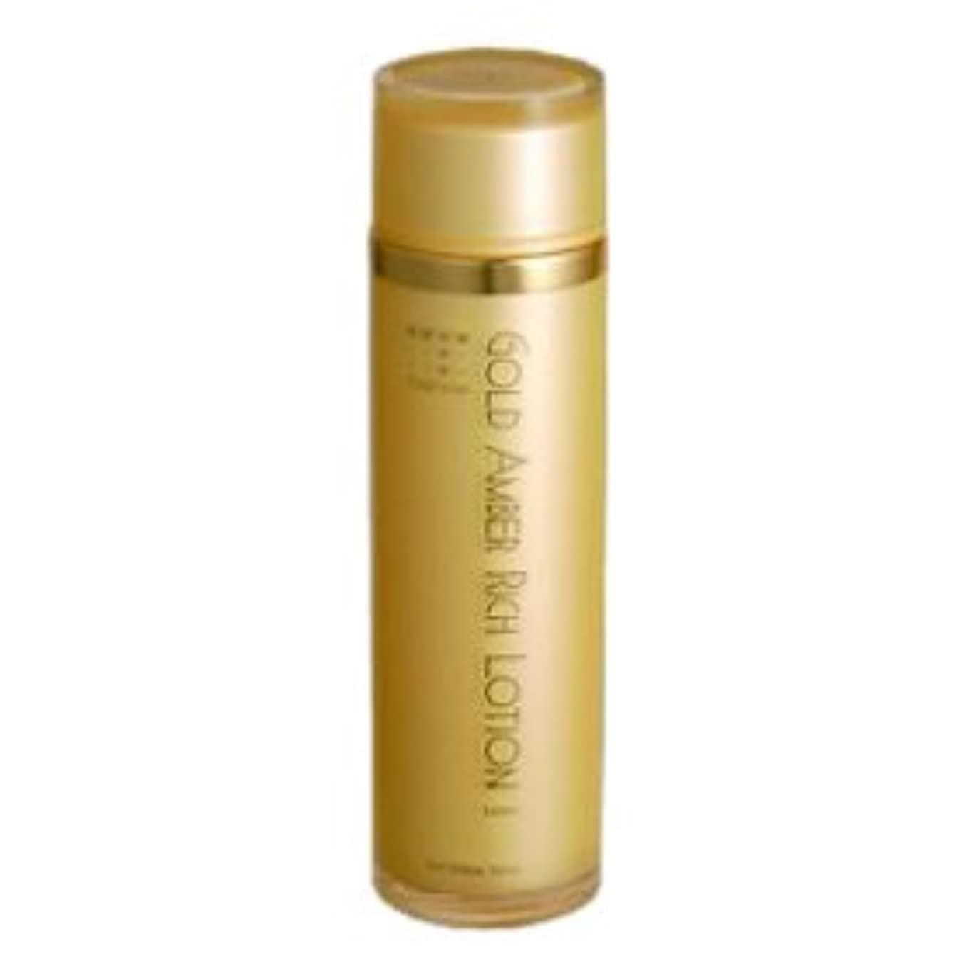 中止しますビジネス南アメリカコスメプラウド ゴールドアンバーリッチローション120ml(化粧水)