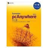 【旧商品】Symantec pcAnywhere 12.1J Host版 日本語版