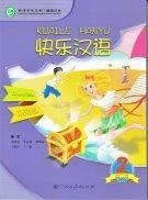 Kuaile Hanyu vol.2 - Student's Book