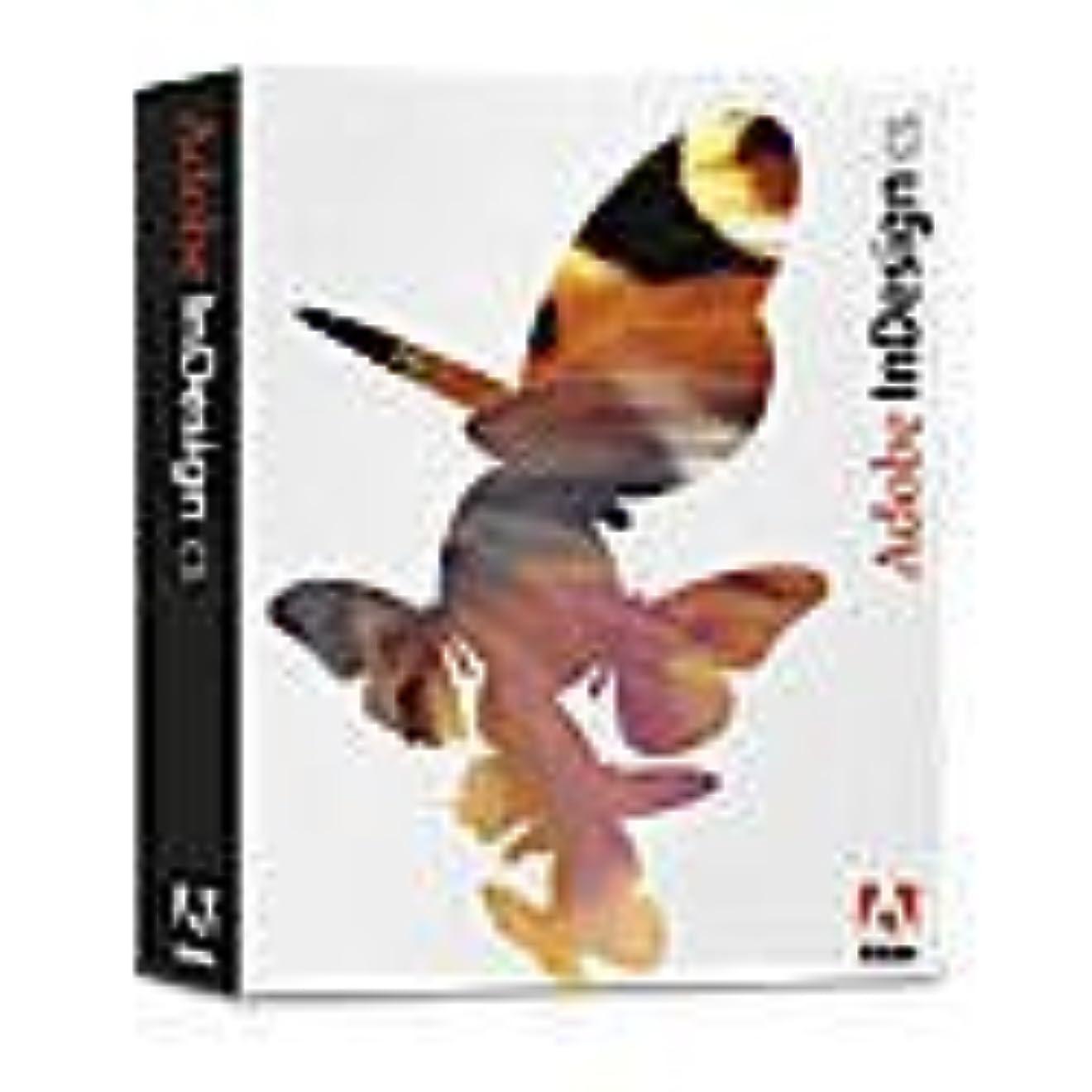 結晶小人キャンパスAdobe InDesign CS 日本語版 Macintosh版 (旧製品)
