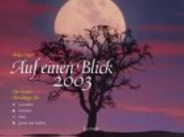 クレーンブロンズ清めるKalender, Mond auf einen Blick 2003
