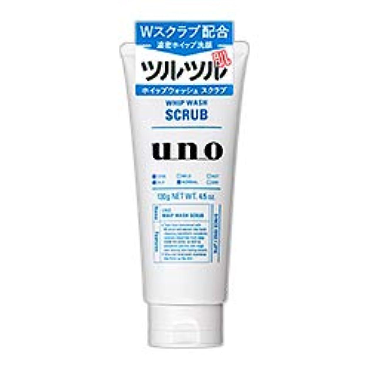 学ぶ多様性裁定【資生堂】ウーノ(uno) ホイップウォッシュ (スクラブ) 130g ×4個セット