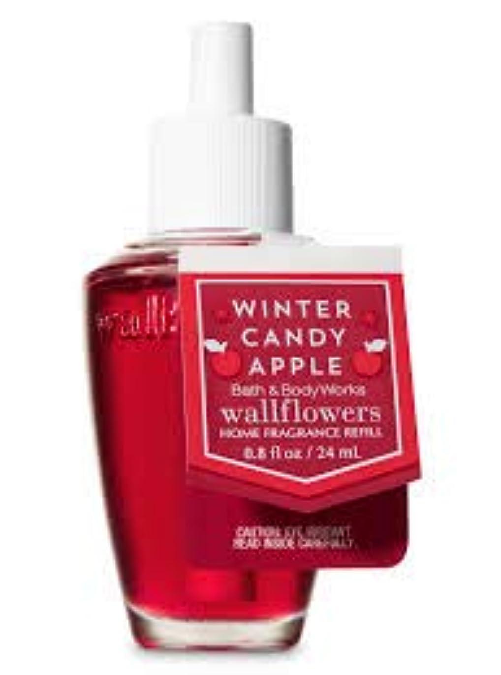 扇動バウンド変動する【Bath&Body Works/バス&ボディワークス】 ルームフレグランス 詰替えリフィル ウィンターキャンディアップル Wallflowers Home Fragrance Refill Winter Candy Apple [並行輸入品]