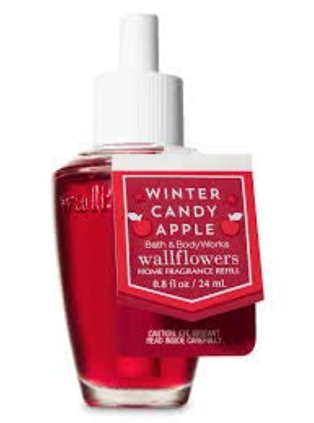 篭既婚伝導率【Bath&Body Works/バス&ボディワークス】 ルームフレグランス 詰替えリフィル ウィンターキャンディアップル Wallflowers Home Fragrance Refill Winter Candy Apple [並行輸入品]
