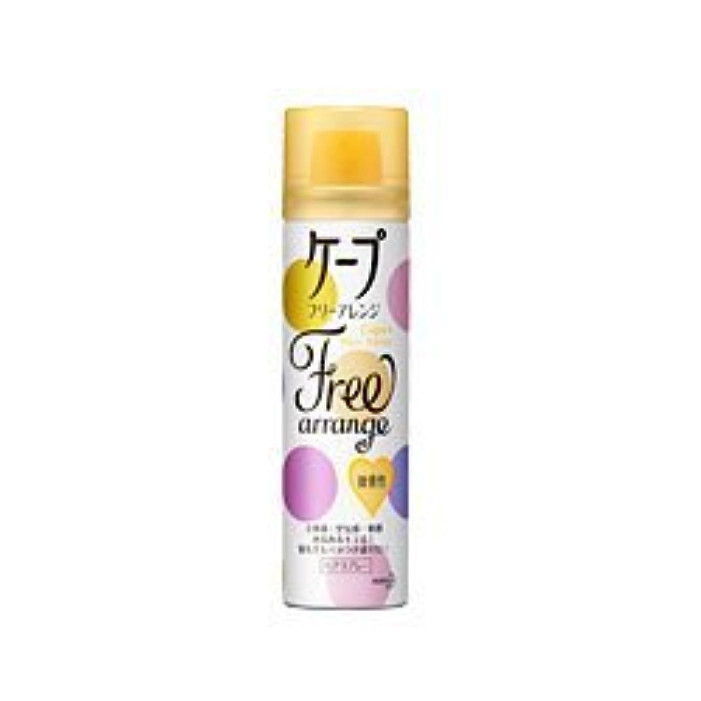 用心二年生練習した【花王】ケープ フリーアレンジ 微香性 42g ×10個セット