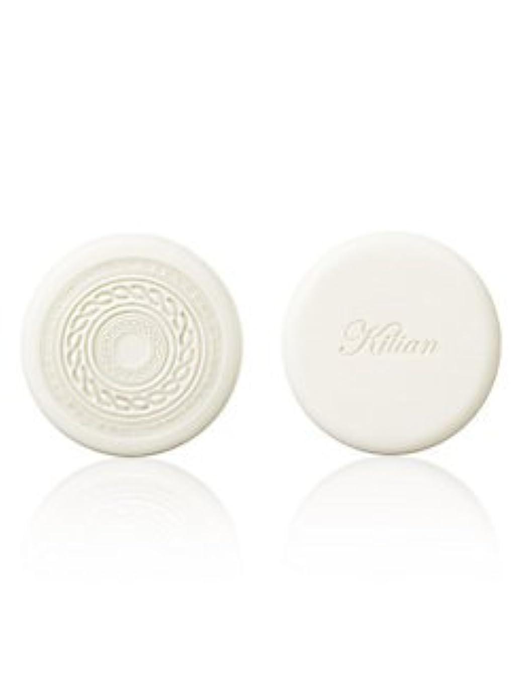 肝自体グリルBy Kilian Lemon In Zest Soap (バイ キリアン ? レモン イン ゼスト ソープ) 3.5 oz (105ml) 固形石鹸
