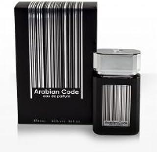 Arabian Code Spray for Men 90ml