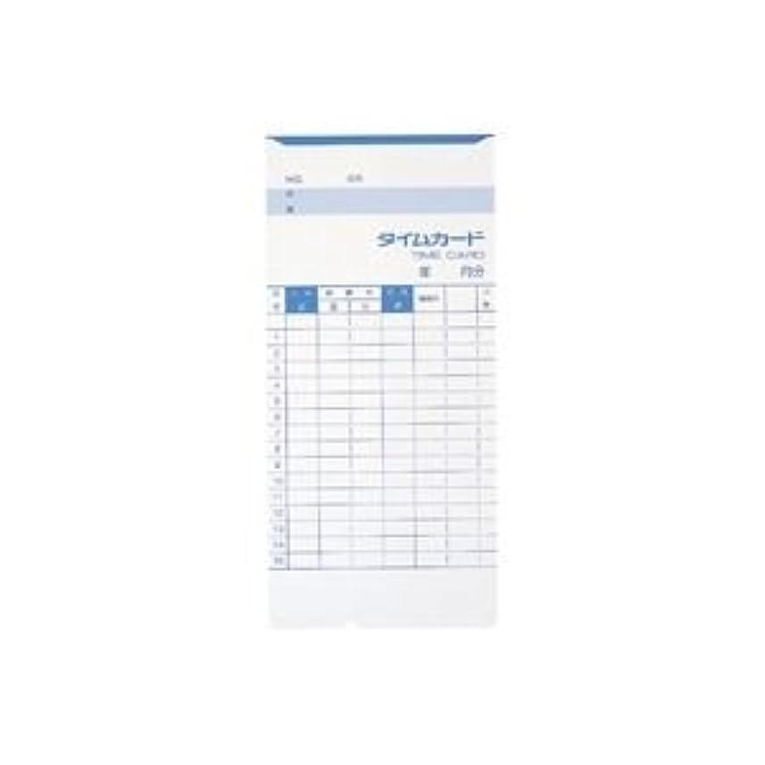 勇者誠実さ貨物(業務用3セット)アマノ 標準タイムカードA 100枚入