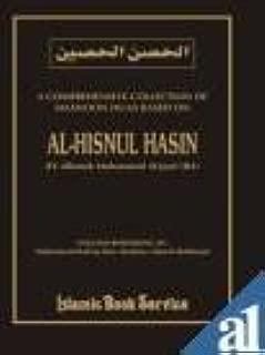 Al Hisnul Hasin
