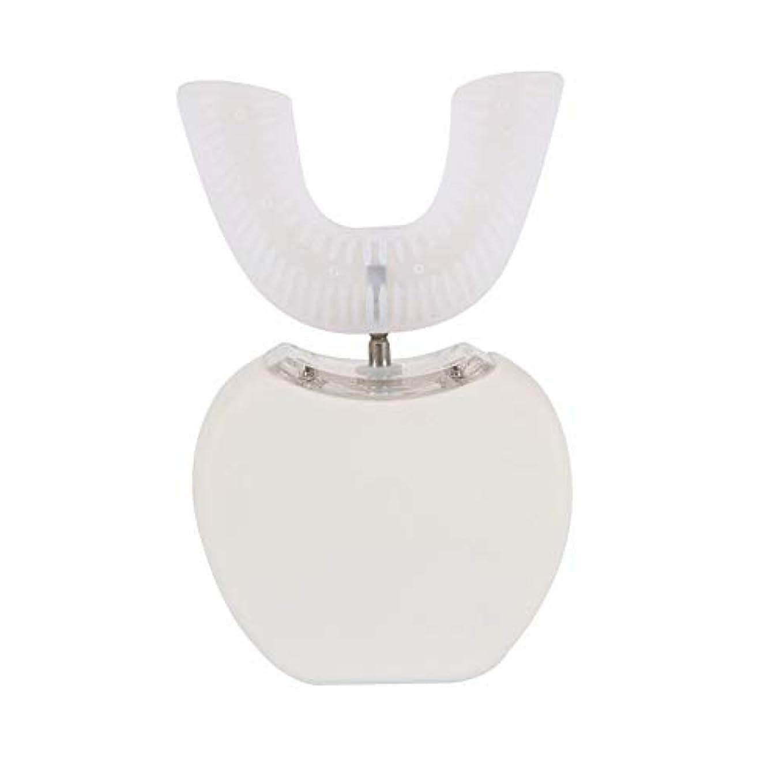 宿マティスアクセスできない360°ワイヤレス充電怠惰な自動ソニックシリコーン電動歯ブラシ - ホワイト