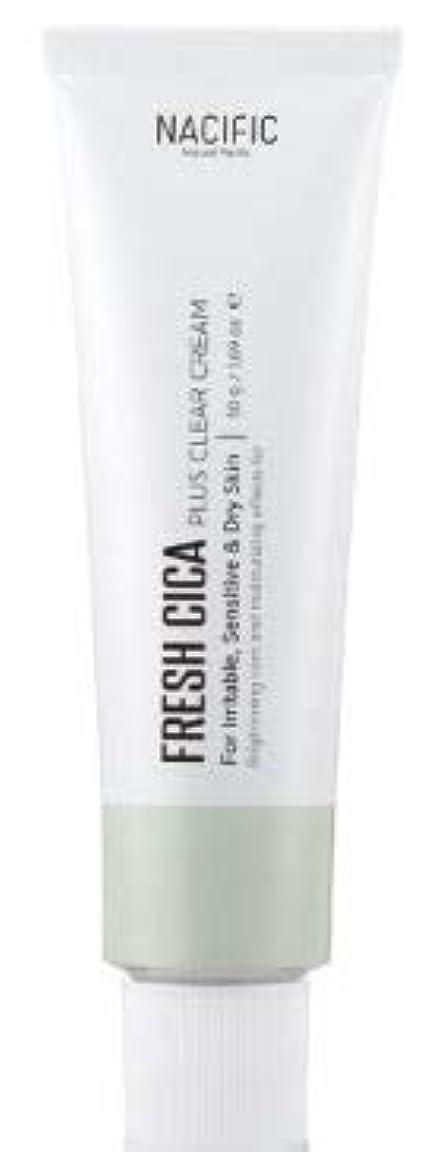 コンベンション端テレビ[Nacific] Greenpair Plus Clear Cream 50ml / [ナシフィック] グリーンペア プラス クリア クリーム 50ml [並行輸入品]