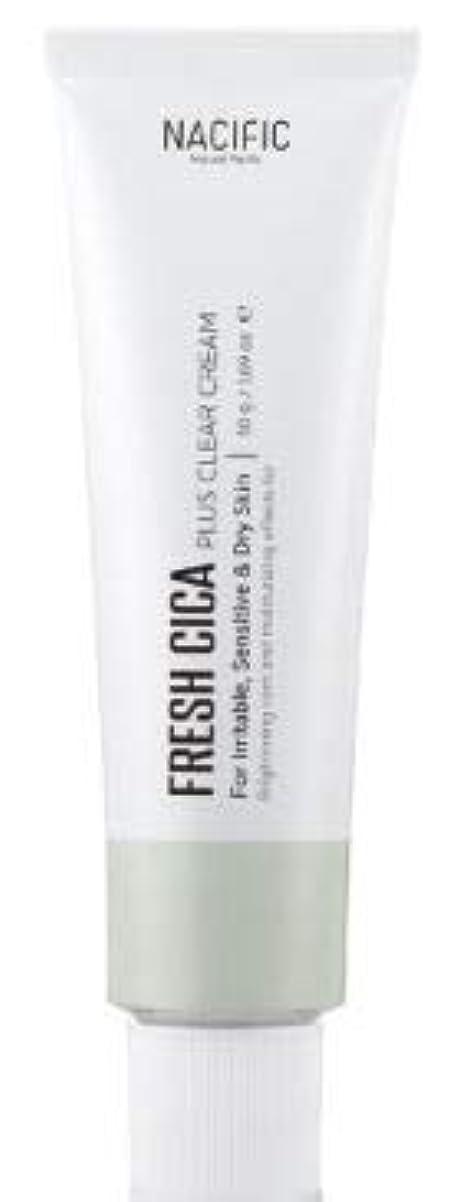 猫背真面目な肉[Nacific] Greenpair Plus Clear Cream 50ml / [ナシフィック] グリーンペア プラス クリア クリーム 50ml [並行輸入品]