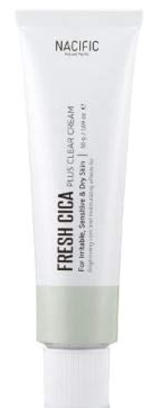 闘争失う中傷[Nacific] Greenpair Plus Clear Cream 50ml / [ナシフィック] グリーンペア プラス クリア クリーム 50ml [並行輸入品]