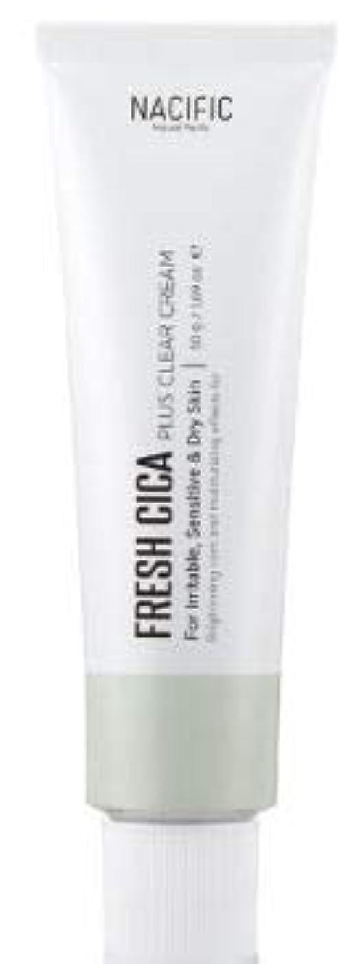 肉種類ストレッチ[Nacific] Greenpair Plus Clear Cream 50ml / [ナシフィック] グリーンペア プラス クリア クリーム 50ml [並行輸入品]