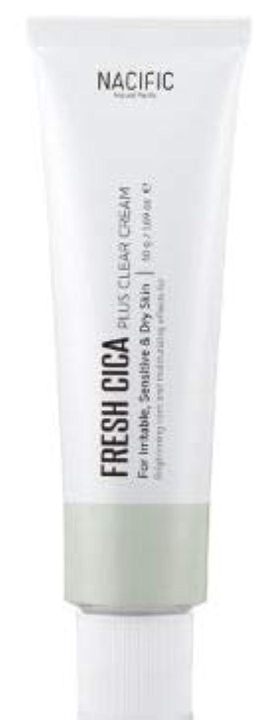 希望に満ちたウェイターアトミック[Nacific] Greenpair Plus Clear Cream 50ml / [ナシフィック] グリーンペア プラス クリア クリーム 50ml [並行輸入品]