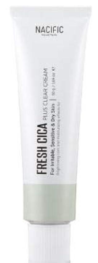 欠員空いている比率[Nacific] Greenpair Plus Clear Cream 50ml / [ナシフィック] グリーンペア プラス クリア クリーム 50ml [並行輸入品]