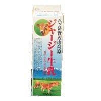 八ヶ岳野辺山高原ジャージ牛乳1000mlx6本セット