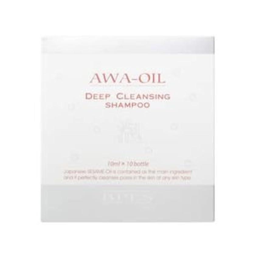 チェスをする絶えず施設AWA-OIL(泡オイル) 10ml*10本
