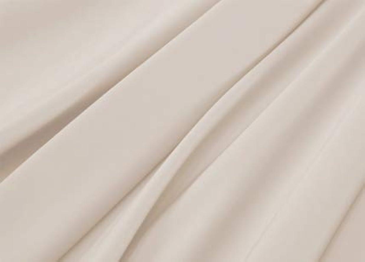 複雑メリー階下R.T. Home - エジプト高級超長綿ホテル品質 ワイドキング 200×200×37CM (シングル二台)サイズ ボックス シーツ 500スレッドカウント サテン織り 継ぎ目なし クリーム ベージュ(ボックスシーツ 200*200*37CM)