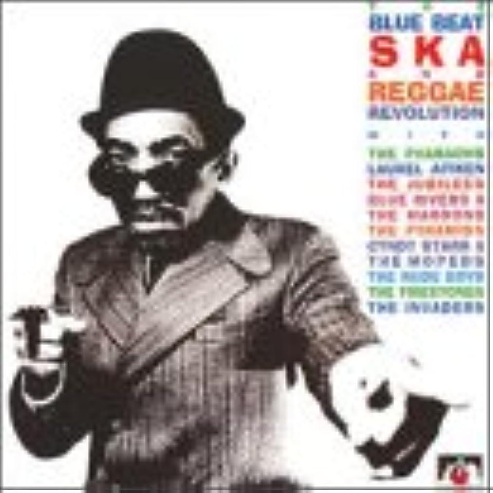 Blue Beat Ska & Reggae Revolution