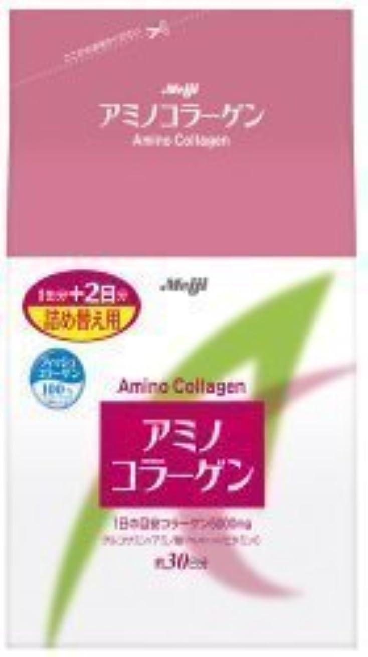 衰える手段アノイアミノコラーゲン詰め替え用(214g)×2