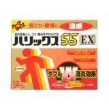 【第3類医薬品】ハリックス55EX温感A ハーフサイズ 12枚 ×6
