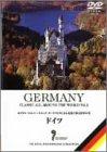 名曲で綴る世界の旅~ドイツ~ [DVD]