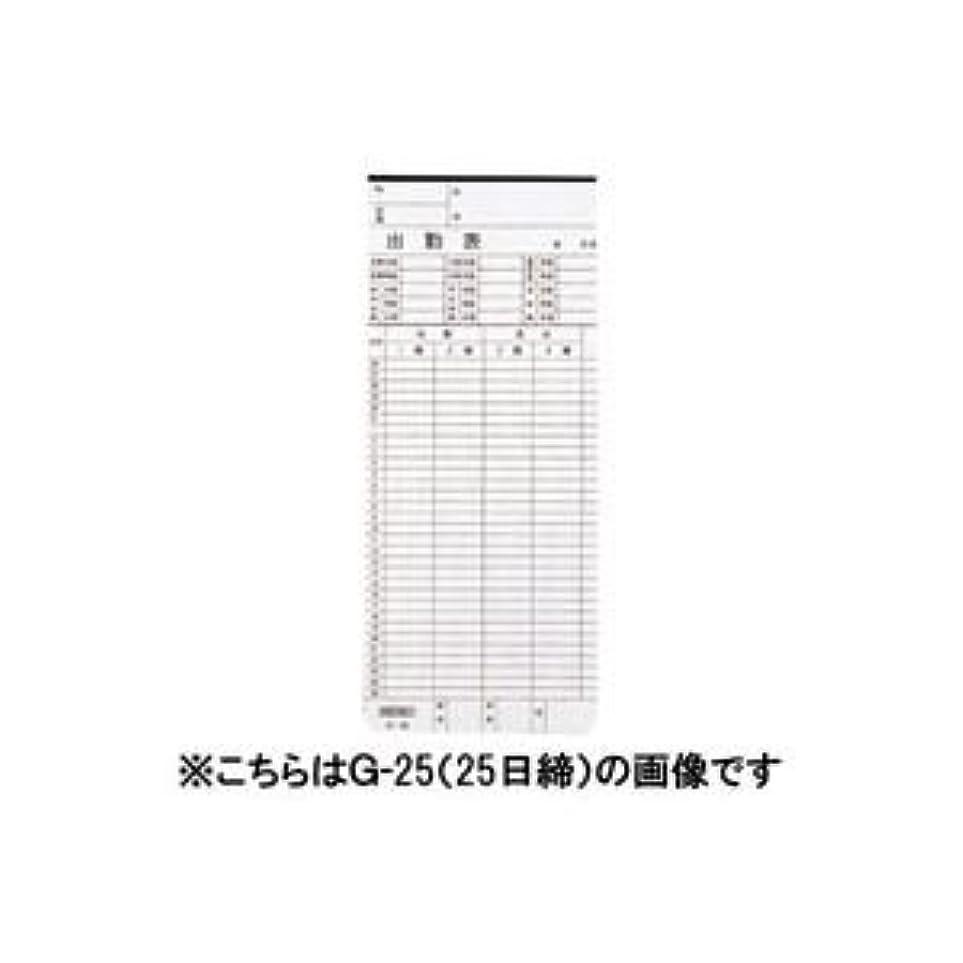 移行極貧スナック( お徳用 30セット ) セイコー タイムカード G-15 100枚