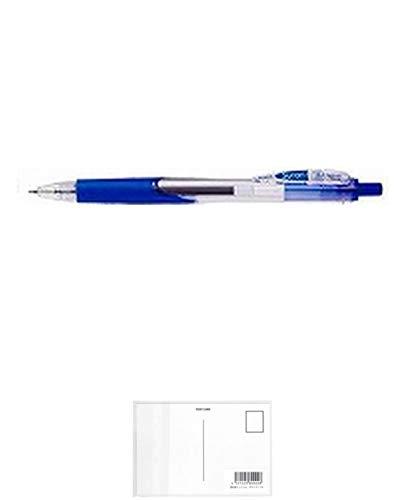 ゼブラ スラリボールペン0.7mm BN11-BL 青 『 2本』 + 画材屋ドットコム ポストカードA