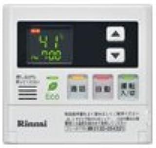 リンナイ 台所リモコン MC-123VC ガス給湯器 Ecoシグナルリモコン インターホンリモコン 部品扱い品