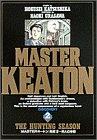 MASTERキートン (2) (ビッグコミックス)