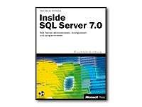 Inside Microsoft SQL Server 7.0, m. 2 CD-ROMs (Sql Server Multiple Instances Best Practices)