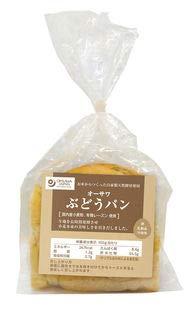 オーサワ ぶどうパン 1斤×5個           JAN:4932828016627