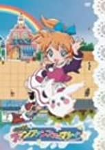 ふしぎ魔法 ファンファンファーマシィー DVD-BOX