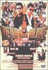 DEAD OR ALIVE~犯罪者~ [DVD] image