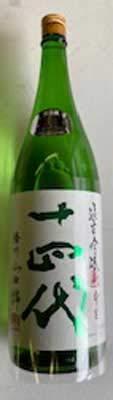 十四代 角新 純米吟醸 播州山田錦 1.8L