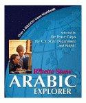 Rosetta Stone: Arabic Explorer