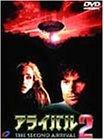アライバル2 [DVD]
