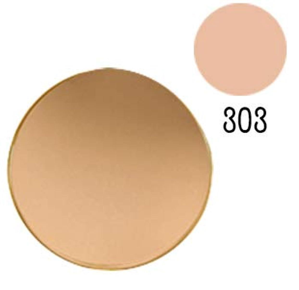 回転些細常習的コスメデコルテ エタニア シュール ファンデーション<303> レフィル SPF15/PA++