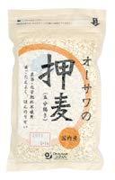 オーサワジャパン『オーサワの押麦(五分搗き)』