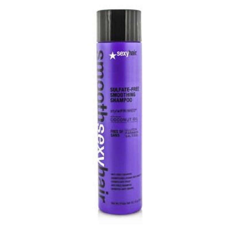 楽しい首尾一貫した軌道[Sexy Hair Concepts] Smooth Sexy Hair Sulfate-Free Smoothing Shampoo (Anti-Frizz) 300ml/10.1oz