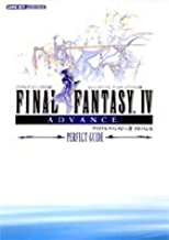 Final Fantasy IV Advance - Perfect Guide - Square Enix official (V Jump Books) (2005) ISBN: 4087793516 [Japanese Import]