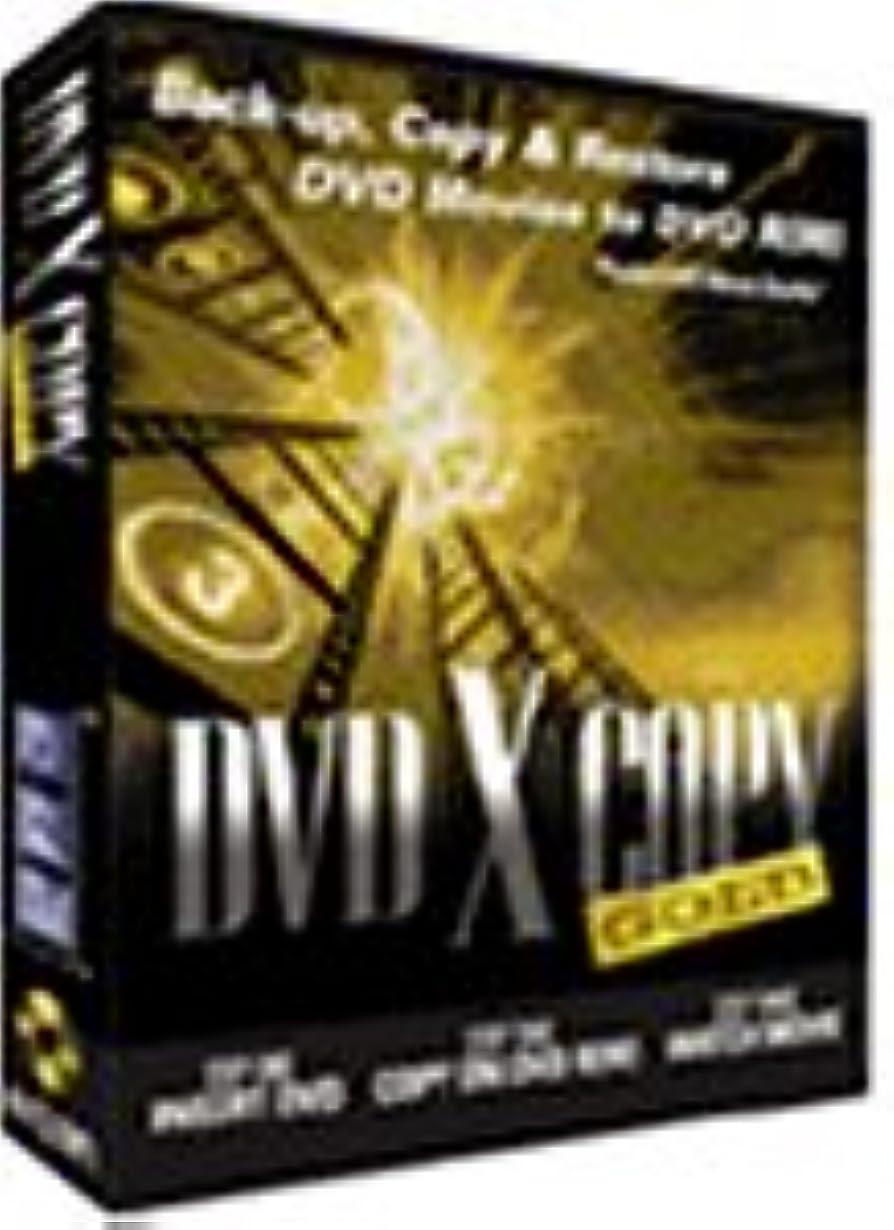 順番シャツグローDVD X COPY GOLD