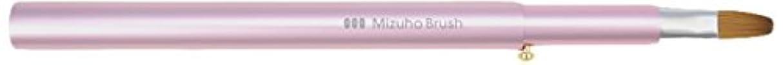 座るグリーンバック状熊野筆 Mizuho Brush スライド式リップブラシ平 ピンク