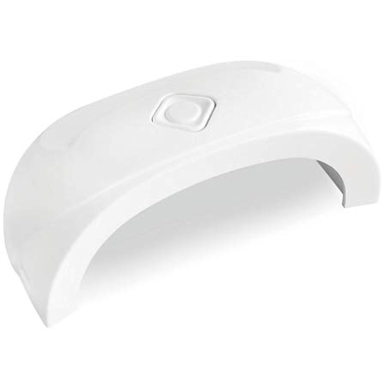 心理学凍る放つ【アリタウム.ARITAUM](公式)モディファイゲルUV LEDランプMODI GEL UV LED LAMP(BY USB)