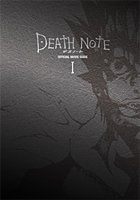 DEATH NOTE OFFICIAL MOVIE GUIDE (1) ジャンプコミックス