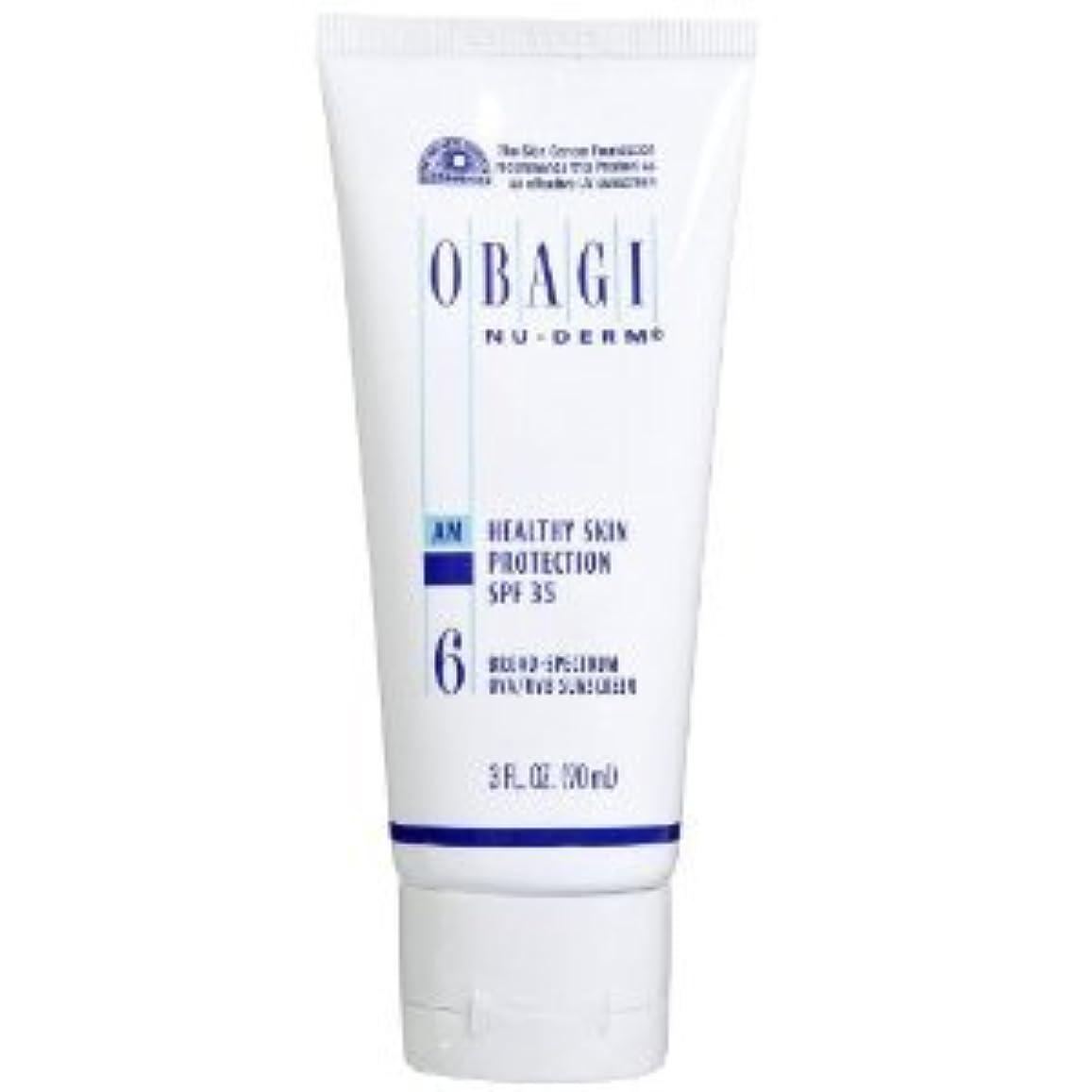 適格メディカル有益なオバジ ニューダーム スキンプロテクション サンスクリーン(SPF35) Obagi Nu-Derm Healthy Skin Protection SPF 35 Sunscreens