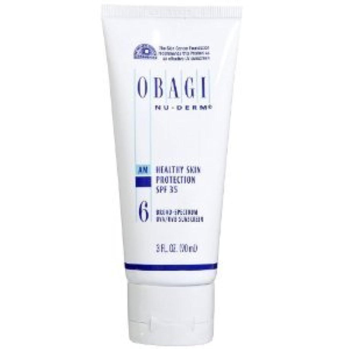 危険にさらされているピル輪郭オバジ ニューダーム スキンプロテクション サンスクリーン(SPF35) Obagi Nu-Derm Healthy Skin Protection SPF 35 Sunscreens